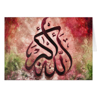 Zeitgenössischer Allah-u-Akbar - URSPRÜNGLICHE isl Grußkarte
