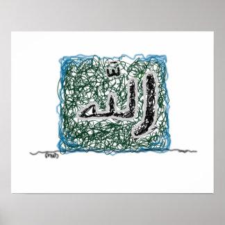 Zeitgenössisches islamisches moderne Kunst-Zeichne Poster