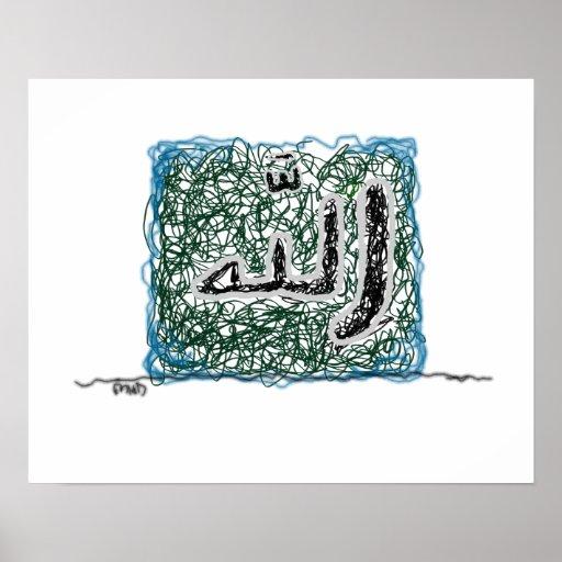 Zeitgenössisches islamisches moderne Kunst-Zeichne Plakatdruck