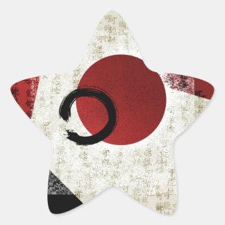 Zen Ensō Kreis mit Kanji-Potenzial 1 Stern-Aufkleber