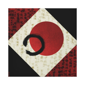 Zen Ensō Kreis mit Kanji-Potenzial mit Gold Leinwanddruck