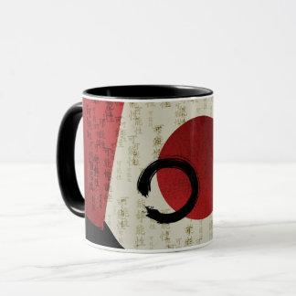 Zen Ensō Kreis mit Kanji-Potenzial Tasse