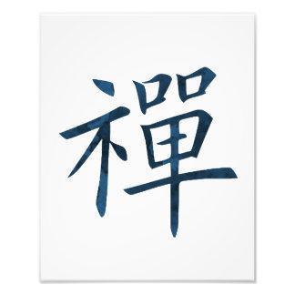 Zen Fotodruck