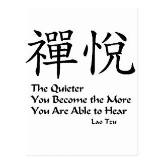 Zen-Freude - ruhig Postkarte