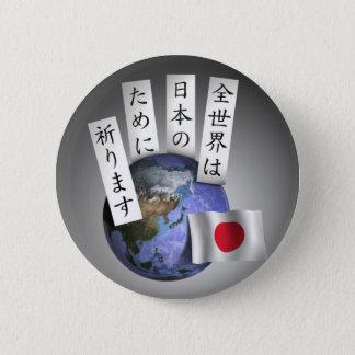 Zen Sekai (die ganze Welt betet für Japan) Runder Button 5,7 Cm