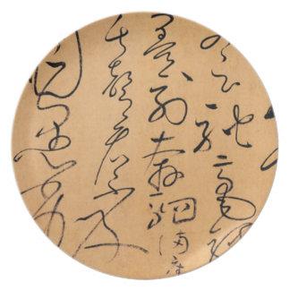Zi Xu Krawatte (自叙帖) durch Huai SU (怀素) Party Teller