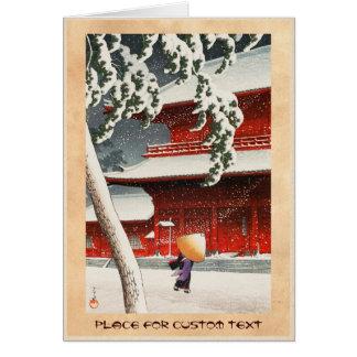 Zôjô-ji Tempel in Shiba zwanzig Ansichten von Karte