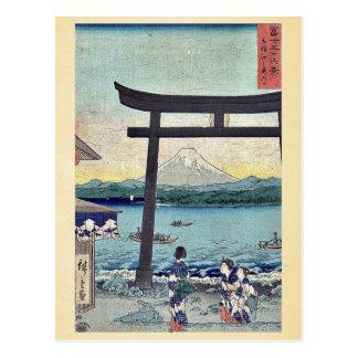 Zugang zu Enoshima in Sagami durch Ando, Hiroshige Postkarte