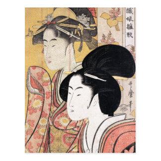 """""""Zwei Schönheiten """" Postkarte"""