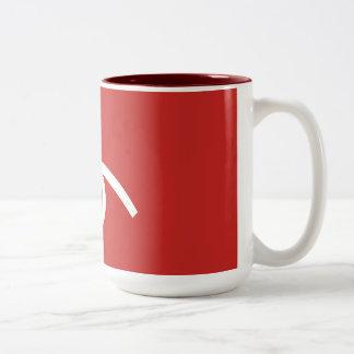 """Zwei-Ton """"Kennzeichen-"""" Tasse"""