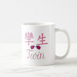 Zwilling (chinesisches) ROSA Kaffeetasse
